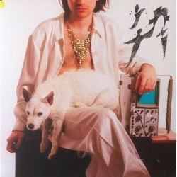 LA Priest - Inji (Vinyl, LP, Album)