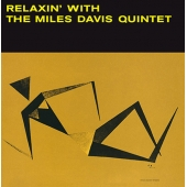 Miles Davis - Relaxin' With The Miles Davis Quintet (LP, Vinyl)